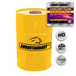 COOLANT FLUID HD SUPERIOR CONCENTRATE - 220кг.