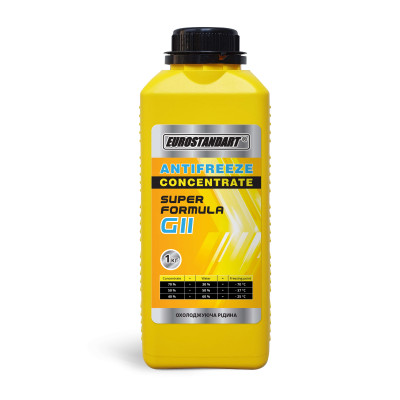 ANTIFREEZE SUPER FORMULA G11 Yellow CONCENTRATE - 1кг.