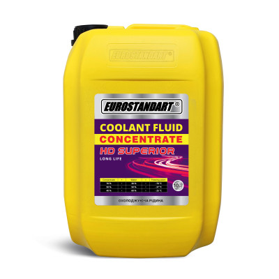 COOLANT FLUID HD SUPERIOR CONCENTRATE - 10кг.