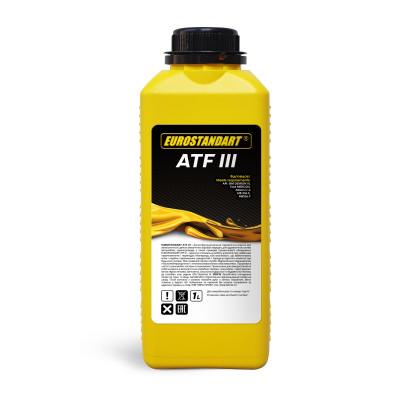 АTF III - 1л.