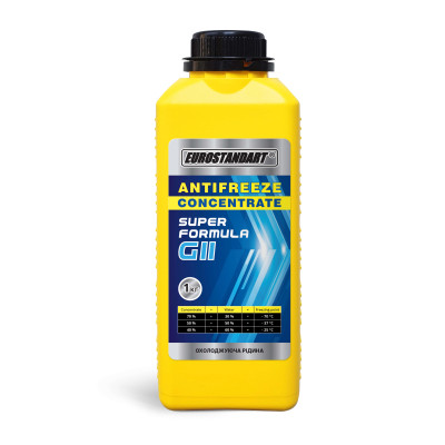 ANTIFREEZE SUPER FORMULA G11 CONCENTRATE - 1кг.