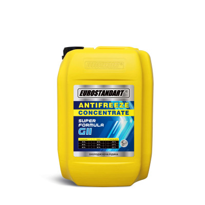 ANTIFREEZE SUPER FORMULA G11 CONCENTRATE - 5кг.